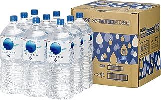 【www.z328y.cn 限定】 キリン アルカリイオンの水 PET (2L×9本)