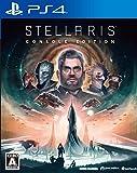 Stellaris ステラリス 【予約特典】Stellaris スペシャルガイドブック&オリジナルテーマ&アバターセット 付 - PS4