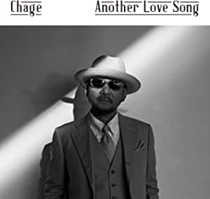 Another Love Song(初回限定盤)(DVD付)
