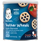 Gerber Teether Wheels, Apple Harvest, 1.48 Ounce (Pack of 6),Apple Harvest cuicui
