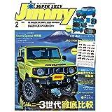JIMNY SUPER SUZY (ジムニースーパースージー) No.110 [雑誌]