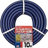 タカギ ガ-デンツイスター 15×20 10m PH02015NB010TM