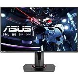 ASUS VG279Q, 27 Inch FHD (1920 x 1080) Gaming Monitor, IPS, Up to 144 Hz, 1 ms MPRT, DP, HDMI, DVI, FreeSync, Low Blue Light,