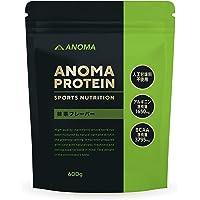 ピープロテイン | 欧州産 えんどう豆使用 ANOMAプロテイン 抹茶フレーバー 600g アルギニン BCAA 配合…