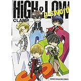 HiGH&LOW g-sword (ワイドKC)