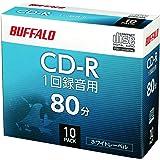 【Amazon.co.jp限定】 バッファロー 音楽用 CD-R 1回録音 700MB 10枚 ケース ホワイトレーベル RO-CR07M-010CW/N