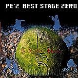 PE'Z BEST STAGE 闇雲 -YAMIKUMO-