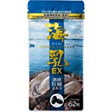 販売実績18年の濃縮牡蠣エキス 「海乳EX」 (31日分/62粒)亜鉛 グリコーゲン アルギニン ビタミン アミノ酸 ミネラル
