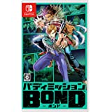 バディミッション BOND -Switch