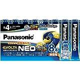 パナソニック エボルタNEO 単4形アルカリ乾電池 8本パック LR03NJ/8SW