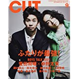 Cut 2021年 09 月号 [雑誌]