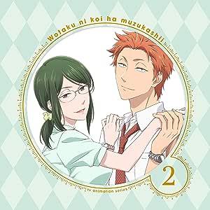 ヲタクに恋は難しい 2(完全生産限定版) [Blu-ray]