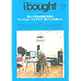ibought VOL.05 (INFOREST MOOK)