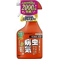 住友化学園芸 殺虫殺菌剤 ベニカXスプレー 420ml