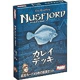 ホビージャパン ヌースフィヨルド:カレイデッキ 日本語版