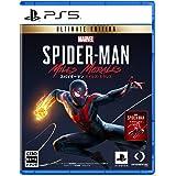 【PS5】Marvel's Spider-Man: Miles Morales Ultimate Edition 【早期購入特典】T.R.A.C.K.スーツ/スパイダースーツ第2弾/「グラビティウェル」/追加スキルポイント(封入)