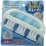オーエ バスブラシ ホワイト 約縦7×横12.8×高さ3.7cm 風呂フタブラシ 風呂 清掃 ブラシ 3段カット