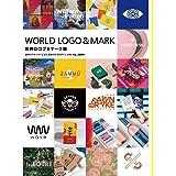 世界のロゴ&マーク集