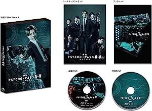 「舞台PSYCHO-PASS サイコパス Virtue and Vice」 [DVD]