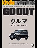 GO OUT (ゴーアウト) 2020年 3月号 [雑誌]