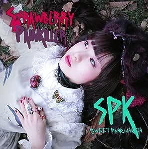 Sweet Pharmakeia (SPK)