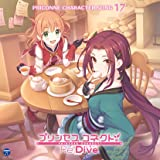 【Amazon.co.jp限定】プリンセスコネクト!Re:Dive PRICONNE CHARACTER SONG 17(メガジャケ付)