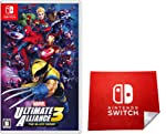 MARVEL ULTIMATE ALLIANCE 3: The Black Order -Switch