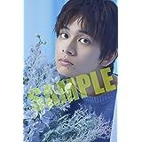 【Amazon.co.jp 限定】ザテレビジョン 首都圏関東版 2020年8/21号 北村匠海 暑中見舞いカード
