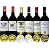 新作 ALL金賞受賞赤ワイン セレクション6本セット ソムリエ厳選 フランスボルドー産 750ml×6本