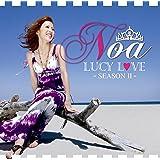 Lucy Love-Season 2-通常盤