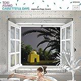 CASSETTEFUL DAYS ~Japanese Pops Covers~ (MINI ALBUM)