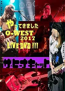 ザ・ヒーナキャットのやってきましたO-WEST2017 LIVE DVD!!!