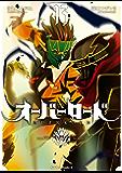 オーバーロード(13) (角川コミックス・エース)