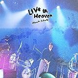 LIVE IN HEAVEN [ROSE-255] CD