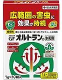 住友化学園芸 殺虫剤 家庭園芸用GFオルトラン水和剤 1g×10