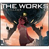 THE WORKS ~志倉千代丸楽曲集~ 5.0