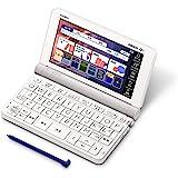 カシオ 電子辞書 英語コンテンツ充実エクスワード XD-SX9800WE 200コンテンツ ホワイト