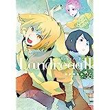 Landreaall 36巻 (ZERO-SUMコミックス)