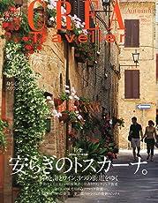 CREA Traveller (クレア・トラベラー) 2011年 10月号 [雑誌]