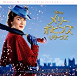 メリー・ポピンズ リターンズ(オリジナル・サウンドトラック)(デラックス盤)
