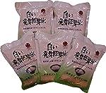 米夢の郷 白い発芽胚芽米 1kg