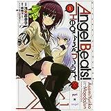 Angel Beats! (1) Heaven's Door (電撃コミックス)