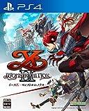 イースIX -Monstrum NOX- 【Amazon.co.jp限定】DLC《猛牛》専用衣装「Black and White」& オリジナル壁紙 配信 - PS4