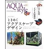 AQUA style (アクアスタイル) Vol.18