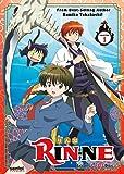 Rin-Ne 1/ [DVD]