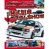 カスタムCAR(カスタムカー)2021年6月号 Vol.512【雑誌】
