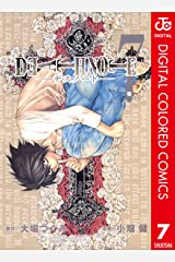 DEATH NOTE カラー版 7 (ジャンプコミックスDIGITAL) Kindle版