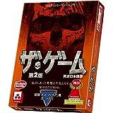 アークライト ザ・ゲーム第2版 完全日本語版 (1-5人用 15-20分 8才以上向け) ボードゲーム