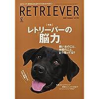 RETRIEVER 2021年10月号 Vol.105