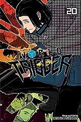 World Trigger, Vol. 20 (20) ペーパーバック